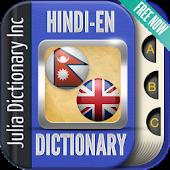 Hindi English Dictionary APK for Blackberry