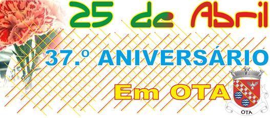 DSC09843