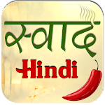 Hindi Recipes Book 1.1 Apk