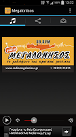 Screenshot of Ράδιο Μεγαλόνησος