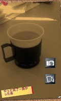Screenshot of Preset camera license key