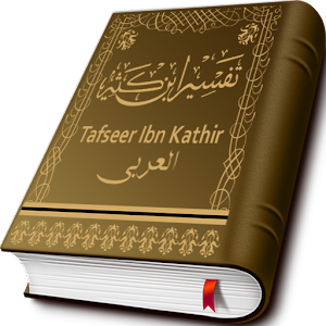 tafsir ibn kathir arabic pdf
