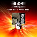桃运凌云 icon