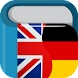 German English Dictionary & Translator Free image