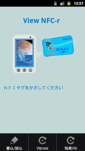 View NFC r