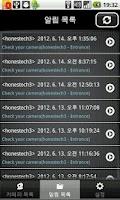 Screenshot of HomeMonitorWireless