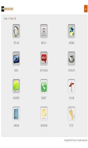 玩健康App|레몬골프클럽免費|APP試玩