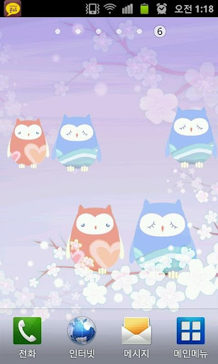 [widget]secret owls