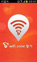 Screenshot of T wifi zone finder