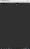 Screenshot of NtfsSd (root)