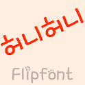 MDHoneyhoney ™ Korean Flipfont