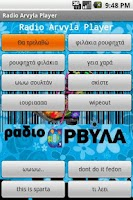 Screenshot of Radio Arvyla Player