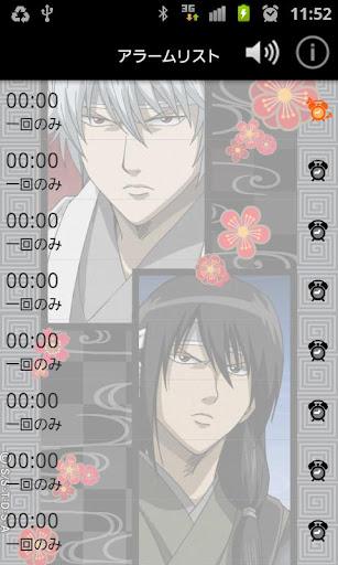 【免費娛樂App】銀魂アラーム-APP點子