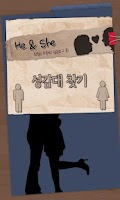 Screenshot of 성감대 탐험대 2탄
