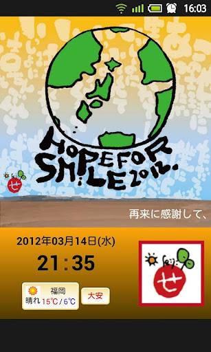 【免費生活App】ACal Seiji Mifune-APP點子