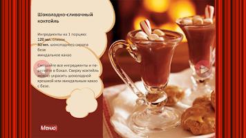 Screenshot of Молочные Коктейли - рецепты