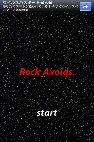 RockAvoids