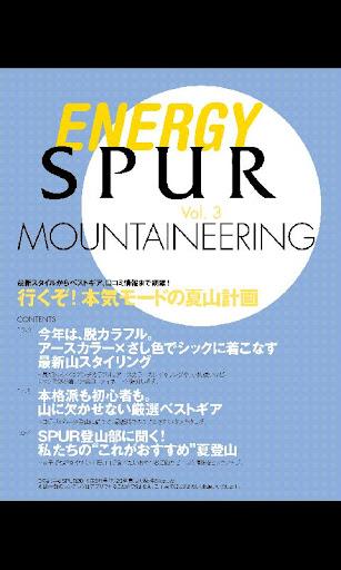 エナジーSPUR×夏登山 for Android