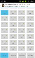 Screenshot of 1001 tasks for mental calc