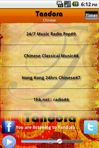 Tambura Chinese Radio