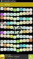 Screenshot of บันไดงู+