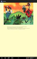 Screenshot of Славянские сказки 3в1