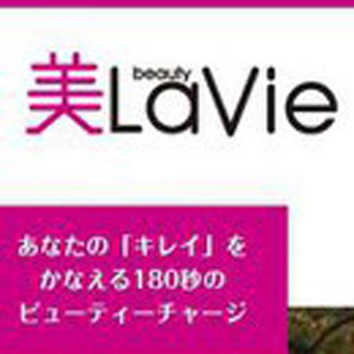 美LaVie9月号:スマートフォン講座 予告編 生產應用 App LOGO-APP試玩