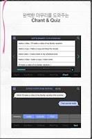 Screenshot of 10분 영어스피킹 초급