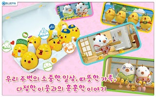 Screenshot of 행복한 가족이야기 '와글와글 꼬꼬맘'
