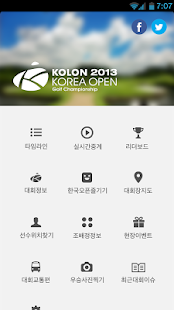 코오롱 한국오픈2013(KOLON KOREA OPEN) - screenshot