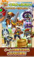 Screenshot of リトルテイルストーリー[犬と猫でRPG]
