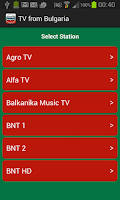 Screenshot of TV from Bulgaria