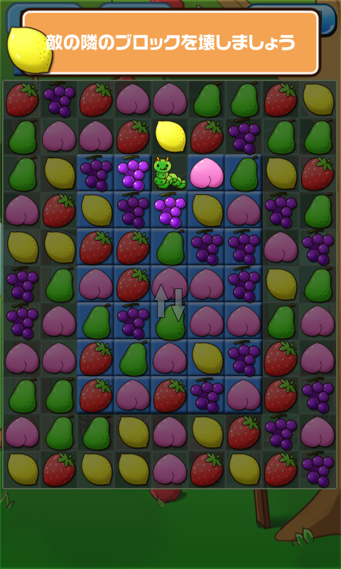 Fruit Match Screenshot 9