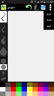 سبورتي : رسم وتلوين - screenshot