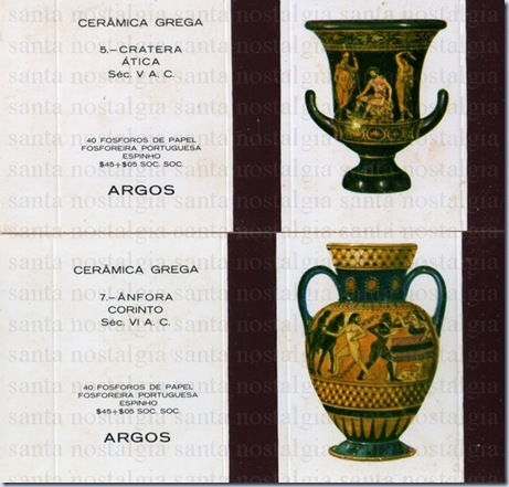 filuminismo ceramica grega 03