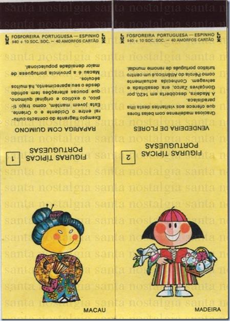 filuminismo figuras tipicas portuguesas 01_02