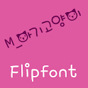 M_BabyCat Korean FlipFont icon