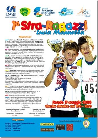 locandina_straRagazzi