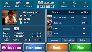Screenshot of BM Casino Baccarat(百家乐)