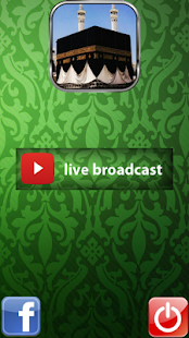 Mecca Live broadcast - screenshot