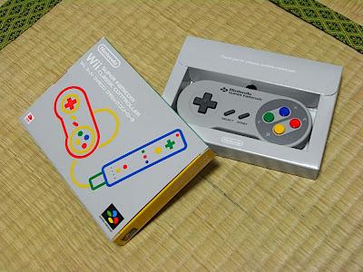 Wii Super Famicom Classic Controller スーパーファミコン クラシックコントローラー