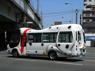 Perrobús いぬバス Dogbus