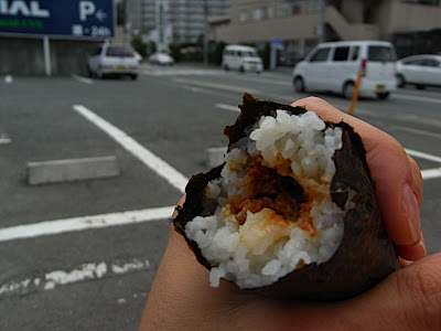 temaki sushi pollo huevo mayonesa 手巻き とり 玉 マヨ 玉子 マヨネーズ 鶏 巻 chicken egg mayonnaise
