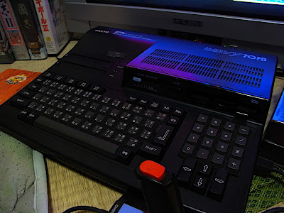 MSX 25 aniversario 25周年 25th anniversary Sanyo MSX2+ Wavy70FD