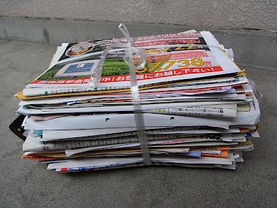 panfletos publicidad  buzoneo chirashi チラシ チラ leaflets