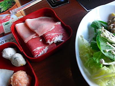 MK しゃぶしゃぶ shabu shabu o-nabe お鍋 carne de cerdo 豚肉 pork meat