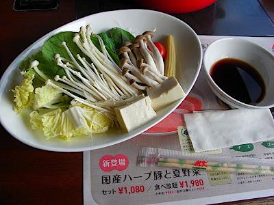 MK しゃぶしゃぶ shabu shabu o-nabe お鍋 verduras 野菜 vegetables