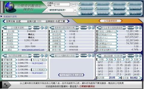 Newmops_essence01_s