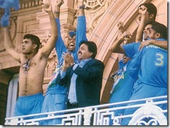 Sourav Ganguly takes off shirt at Lords Cricket Ground