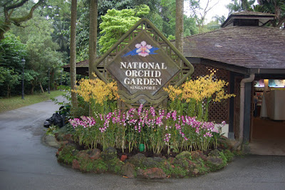 Entrance to Orchid Garden